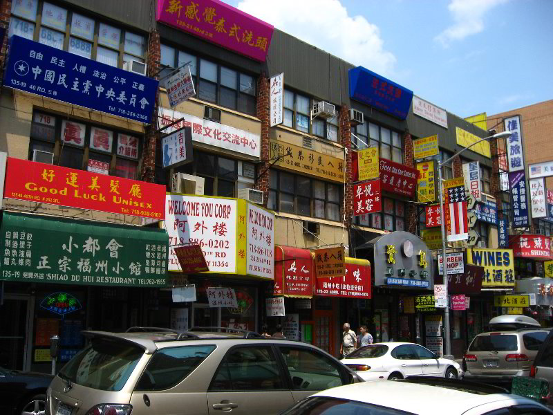 Flushing Chinatown Queens Nyc 009